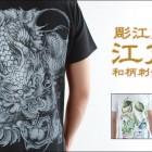 <b>梅雨を蹴散らすド迫力 Tシャツ!!</b>